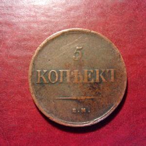 Монеты, Купюры, марки.